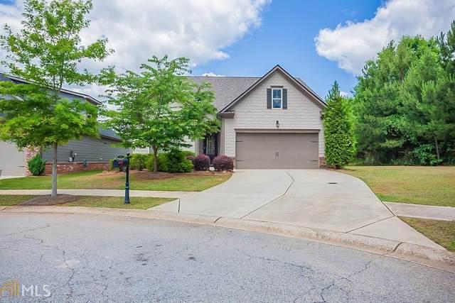 260 High Ct, Locust Grove, GA 30248 (MLS #8988099) :: Athens Georgia Homes