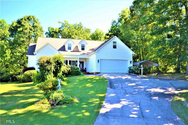 215 Charleston Ave, Bremen, GA 30110 (MLS #8988917) :: RE/MAX Eagle Creek Realty
