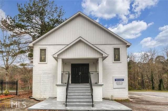 574 Fairburn Rd, Atlanta, GA 30331 (MLS #8989301) :: RE/MAX One Stop