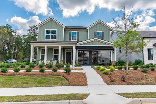 15 Caledonia Ct, Peachtree City, GA 30269 (MLS #8990209) :: Athens Georgia Homes