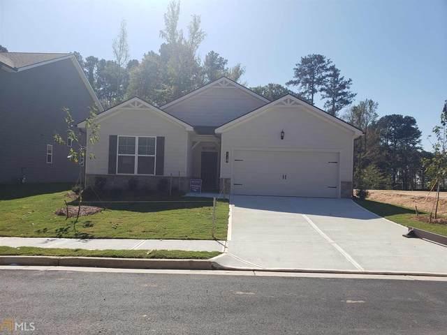 16 Caledonia Ct, Peachtree City, GA 30269 (MLS #8990211) :: Athens Georgia Homes
