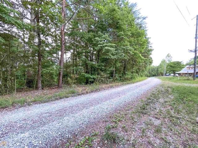 19 Shade Tree Dr #1699, Talking Rock, GA 30175 (MLS #8990441) :: Houska Realty Group