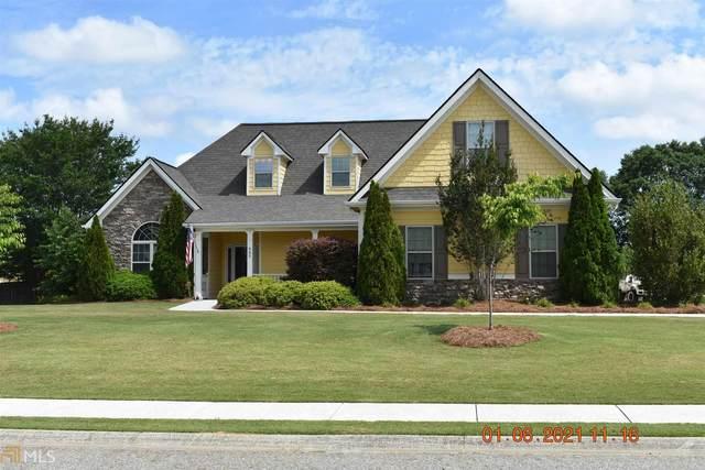 665 Durham Dr #36, Hoschton, GA 30548 (MLS #8991031) :: Crest Realty