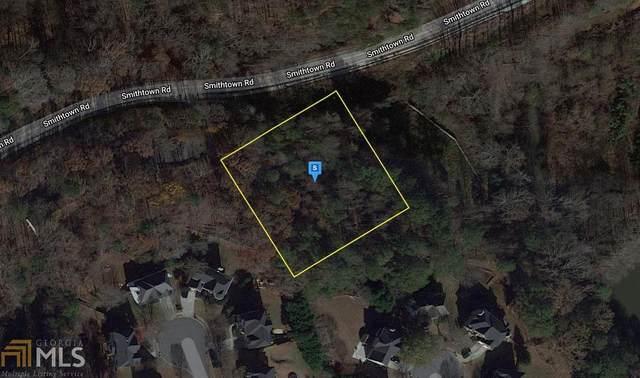 3772 Smithtown Rd, Suwanee, GA 30024 (MLS #8991154) :: Bonds Realty Group Keller Williams Realty - Atlanta Partners