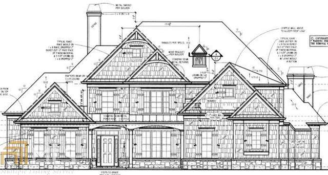 1123 Mulberry Chase, Commerce, GA 30529 (MLS #8991170) :: Crest Realty