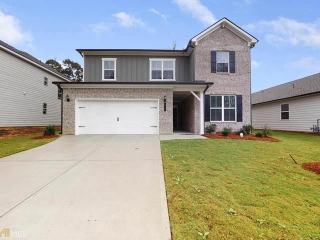 14 Caledonia Ct, Peachtree City, GA 30269 (MLS #8991595) :: Athens Georgia Homes