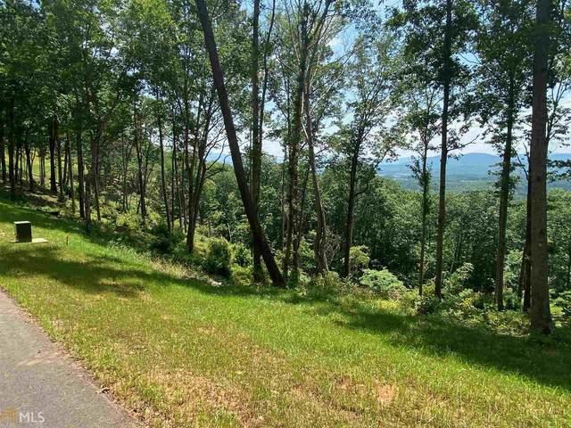 0 Highland Park Iii Lot 133, Blairsville, GA 30512 (MLS #8992217) :: Houska Realty Group