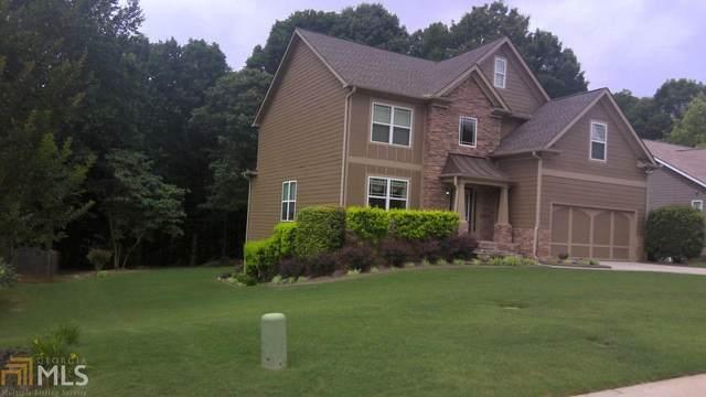 5324 Chastain Way, Gainesville, GA 30507 (MLS #8992438) :: Athens Georgia Homes
