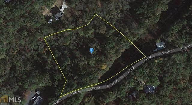 2399 53 E E, Dawsonville, GA 30534 (MLS #8992587) :: The Huffaker Group