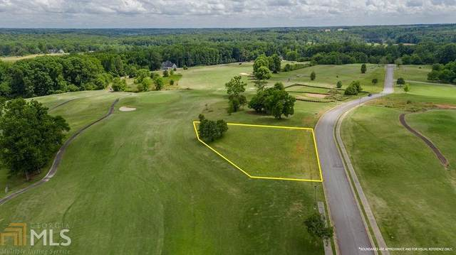 557 Club Dr, Commerce, GA 30530 (MLS #8992896) :: Amy & Company | Southside Realtors
