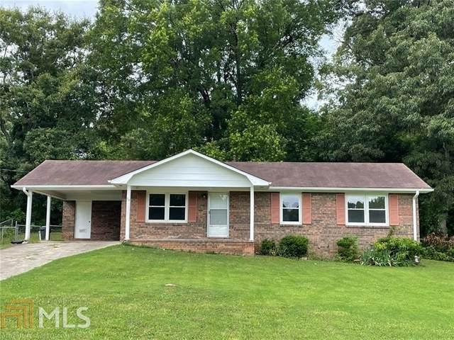 18 Jenny Ln, Cartersville, GA 30120 (MLS #8993334) :: Houska Realty Group
