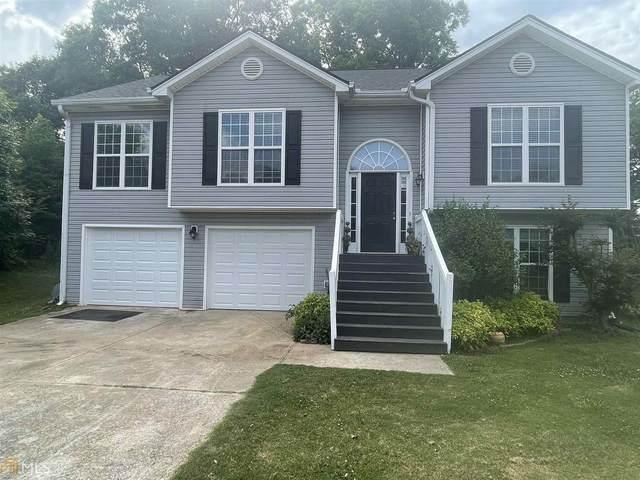 211 Ridgeland Dr, Maysville, GA 30558 (MLS #8993411) :: Houska Realty Group