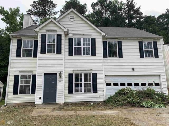 455 Burdett Ridge Ct, Atlanta, GA 30349 (MLS #8993568) :: Bonds Realty Group Keller Williams Realty - Atlanta Partners