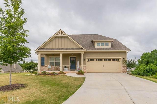 4840 Anvil Ct, Jefferson, GA 30549 (MLS #8994204) :: RE/MAX Eagle Creek Realty