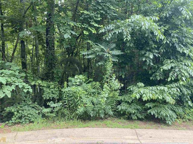 120 Wilson Creek Dr, Lagrange, GA 30240 (MLS #8994824) :: Buffington Real Estate Group