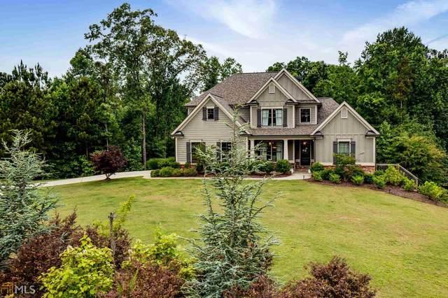 4017 Silverstone Dr, Braselton, GA 30517 (MLS #8995587) :: Athens Georgia Homes
