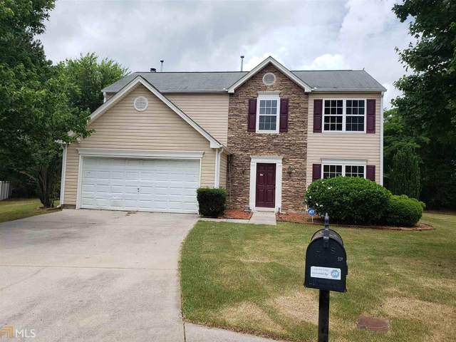 1212 Royal Ives Court, Lawrenceville, GA 30045 (MLS #8995835) :: The Realty Queen & Team