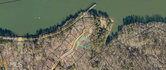 252 Southern, Toccoa, GA 30577 (MLS #8995968) :: Bonds Realty Group Keller Williams Realty - Atlanta Partners