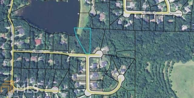 5384 S Lake Dr, Douglasville, GA 30135 (MLS #8996055) :: Houska Realty Group