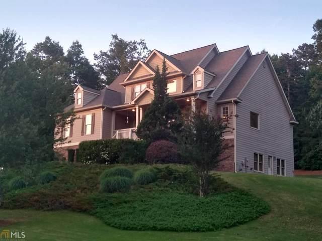 122 Blue Bird Trl, Jasper, GA 30143 (MLS #8997191) :: Buffington Real Estate Group