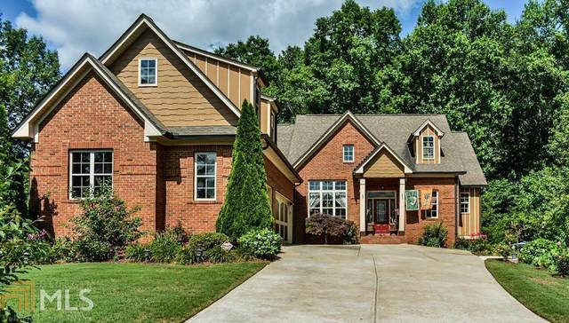 582 Clinton Drive, Temple, GA 30179 (MLS #8998138) :: Athens Georgia Homes