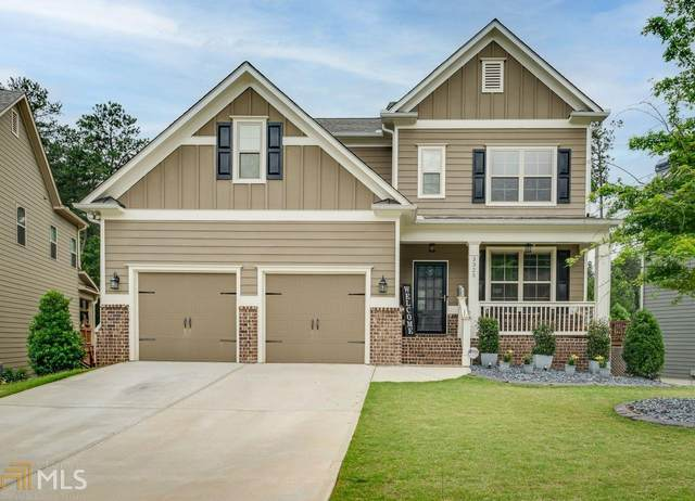 3325 Harmony Hill Road, Kennesaw, GA 30144 (MLS #8998760) :: The Realty Queen & Team