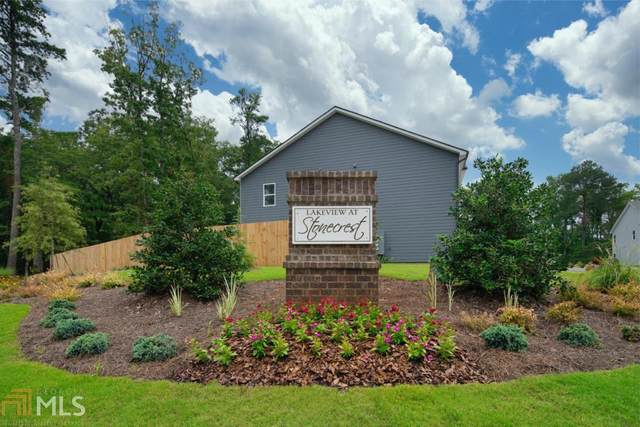 7099 Mimosa Bluff #261, Stonecrest, GA 30038 (MLS #8999889) :: AF Realty Group
