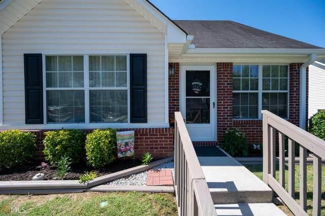 133 Gentle Breeze Ct, Temple, GA 30179 (MLS #8999975) :: The Heyl Group at Keller Williams