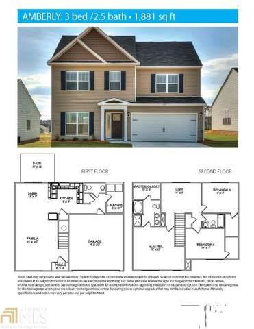 106 Rutledge Ln #93, Statesboro, GA 30461 (MLS #9000071) :: The Ursula Group