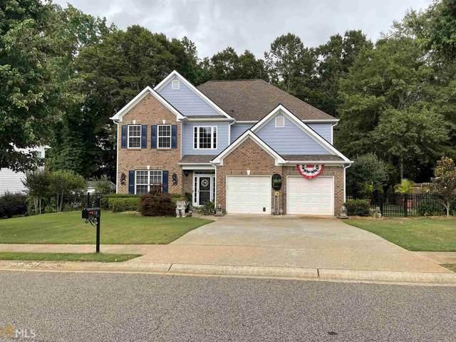 94 Grand Oak Drive, Jefferson, GA 30549 (MLS #9000161) :: Tim Stout and Associates