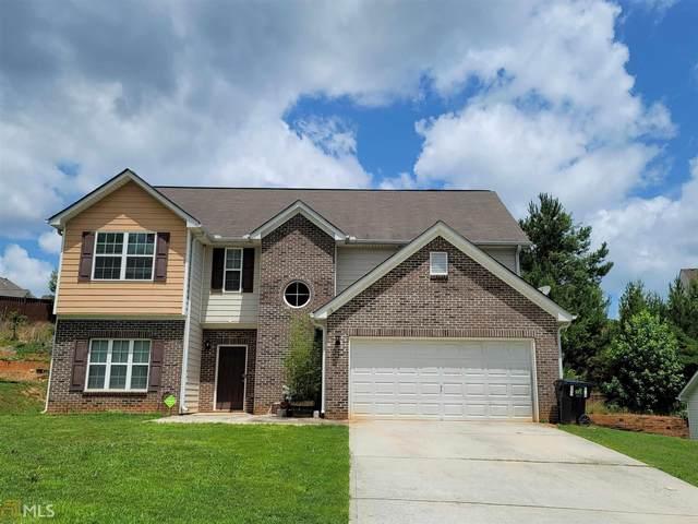 7409 Ledgestone, Riverdale, GA 30274 (MLS #9000233) :: Bonds Realty Group Keller Williams Realty - Atlanta Partners