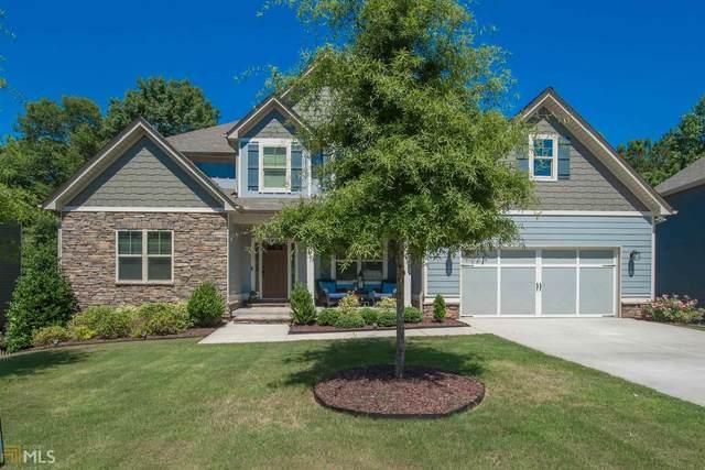 268 Highwoods Pkwy, Newnan, GA 30265 (MLS #9000270) :: Athens Georgia Homes