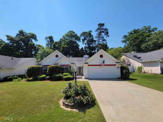 600 Lendl, Lawrenceville, GA 30044 (MLS #9000289) :: Grow Local