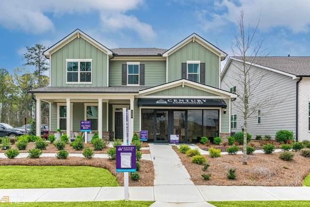 5501 Rosewood Pl, Fairburn, GA 30213 (MLS #9000298) :: Grow Local