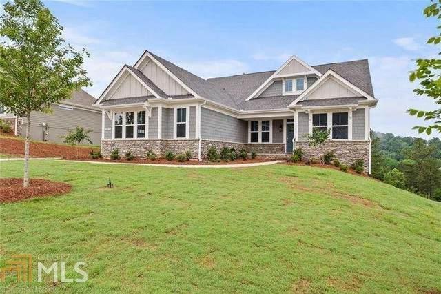 507 Perdue Trl, Canton, GA 30115 (MLS #9000418) :: Bonds Realty Group Keller Williams Realty - Atlanta Partners