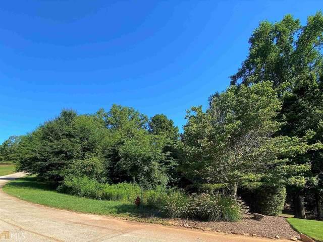 224 Edgewater Trl, Toccoa, GA 30577 (MLS #9000758) :: Scott Fine Homes at Keller Williams First Atlanta