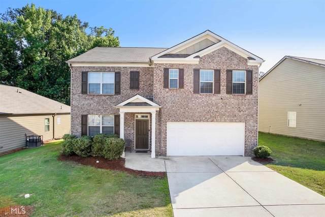 45 Euston Ct, Jonesboro, GA 30238 (MLS #9001245) :: Maximum One Partners