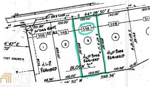 338 Dacula Rd, Dacula, GA 30019 (MLS #9001988) :: Bonds Realty Group Keller Williams Realty - Atlanta Partners