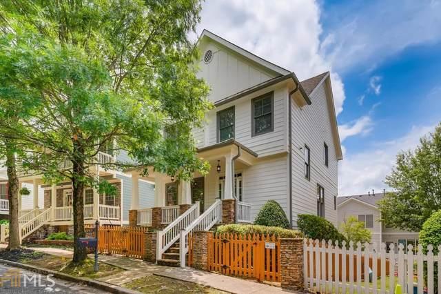 1686 Carr Cir, Atlanta, GA 30318 (MLS #9002025) :: Athens Georgia Homes