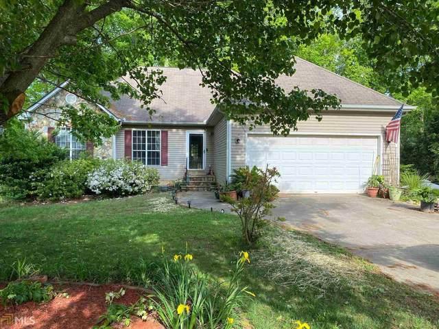 80 Harvard Dr, Covington, GA 30016 (MLS #9002261) :: Scott Fine Homes at Keller Williams First Atlanta