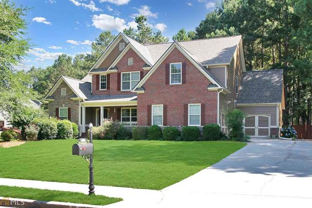 1537 Lakeland Dr, Monroe, GA 30656 (MLS #9002478) :: Scott Fine Homes at Keller Williams First Atlanta