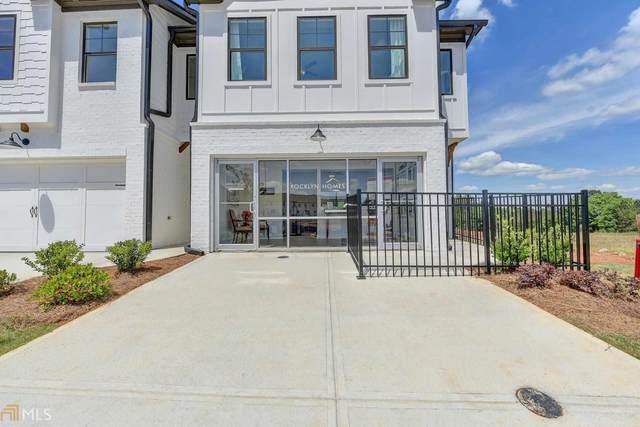 121 Cannondale Drive #48, Winder, GA 30680 (MLS #9002782) :: Bonds Realty Group Keller Williams Realty - Atlanta Partners