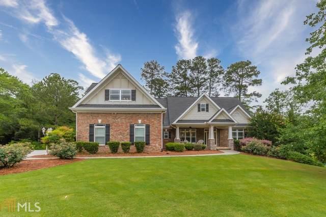 1385 Arblay Pl, Loganville, GA 30052 (MLS #9002787) :: Scott Fine Homes at Keller Williams First Atlanta