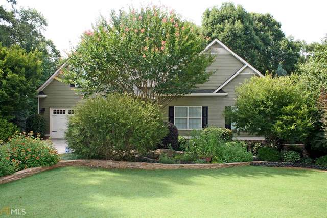 1030 Willowynd Way, Watkinsville, GA 30677 (MLS #9004495) :: Grow Local