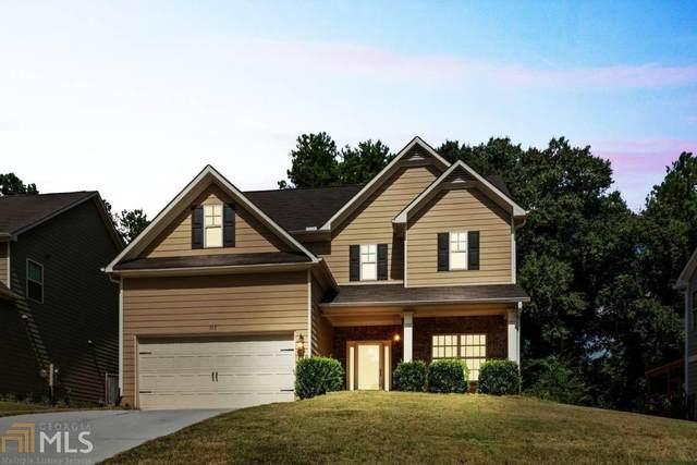353 Pickfair Ave, Atlanta, GA 30315 (MLS #9008899) :: Tim Stout and Associates