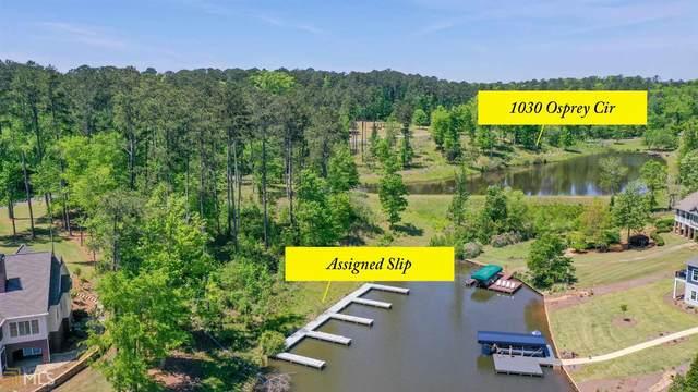 1030 Osprey Cir, Greensboro, GA 30642 (MLS #9010500) :: Tim Stout and Associates