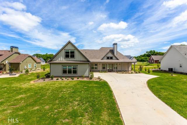 375 Trinity Pond Rd, Winterville, GA 30683 (MLS #9010661) :: Tim Stout and Associates