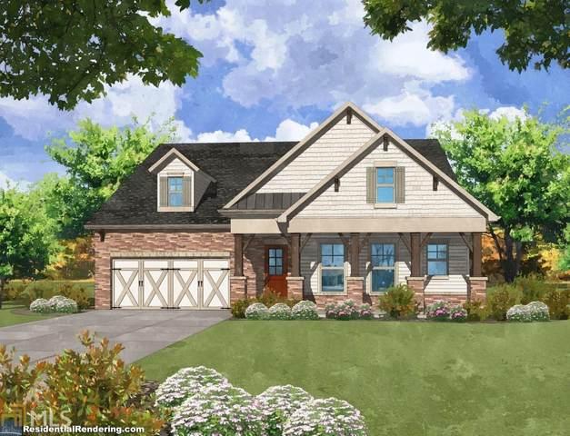 5029 Rathwood Cir, Powder Springs, GA 30127 (MLS #9011702) :: Crown Realty Group