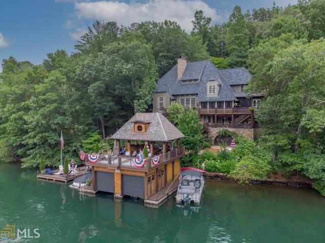 2833 Blalock Goldmine Rd, Clayton, GA 30525 (MLS #9011749) :: EXIT Realty Lake Country