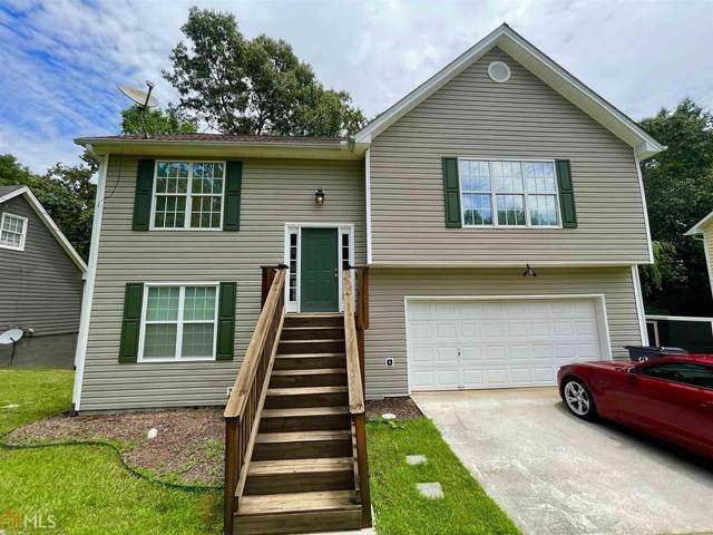 5539 Princeton Oaks Ln, Sugar Hill, GA 30518 (MLS #9012070) :: Bonds Realty Group Keller Williams Realty - Atlanta Partners